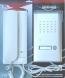 EURA RL-3208A Domofon Unifon+Kaseta Zewnętrzna Biały